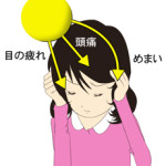 image_illust004